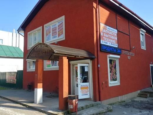 Новый адрес: ул.Куйбышева-181А, 2 этаж