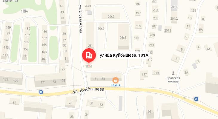 Магазин б/у бытовой техники калининград